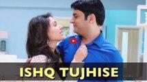 Kis Kisko Pyaar Karu Songs | Ishq Tujhi se | Kapil Sharma | Elli Avram | 2015