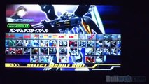 Gundam vs Gundam Next Plus [PSP] - Gundam 00