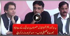 Here is detail reply to PMLN baseless lies on KPK hydel projects by Asad Umar and KPK Ministers