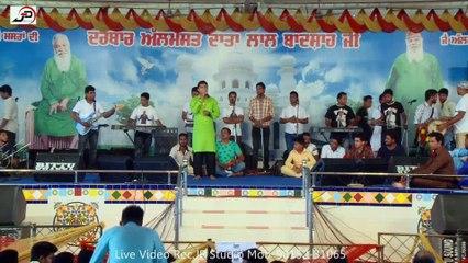 Eid Ho Gai   Bapu Lal Badshah Ji Mela 2015   Feroz Khan   Nakodar Mela 2015   Punjabi Live Program