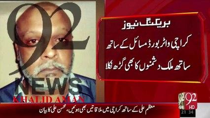 Breaking: Karachi main RAW ka sub say bara network benaqab