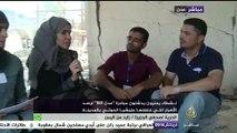 """نشطاء يمنيون يدشنون مبادرة """"عدن 180"""" لرصد الأضرار التي خلفتها مليشيا الحوثي بالمدينة"""