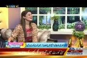 Qandeel Baloch Doing Bohut Pain Ho Raha Hai Sir Main In Good Morning Show