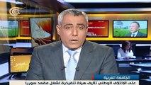 الجزائر والعراق ترفضان منح الائتلاف مقعد سوريا