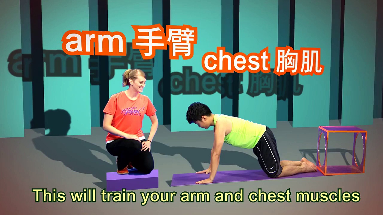 【Let's Exercise】#5 Upper body exercise