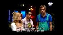 מנדלבאום בלש פרטי עונה 2 פרק 10 חלק א