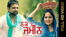New Punjabi Songs 2015 | THEKE TE ZAMEEN | JESSY BAJWA | Punjabi Songs 2015