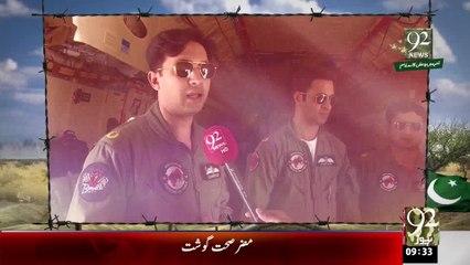 6 Sep PROMO Defence Day - 04 Sep 15 - 92 News HD