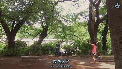 怦然心碎(斷了心弦) 第8集 Kokoro ga Pokitto ne Ep8