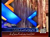 Waqtnews Headlines 01:00 PM 04 September 2015