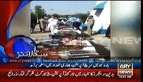 Today ARY NEWS Headlines 04 September 2015 Latest Updates 04-9-2015 Breaking News
