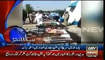 Today ARY NEWS Headlines 04 September 2015 Latest Updates 04-9-2015 Breaking News