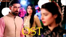 Ishqa Waay Ost Full Audio - Zamad Baig - Geo Tv - Ishqa Waay Geo Tv Drama Title Song