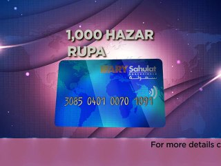 Shop and win Value Back upto 100%.. Jiska Matlab haar 1000 ki shopping pae 1000 kae Value Back a mauqa