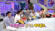 150727 Apink (에이핑크) - Remember (리멤버) ((Eunji (은지) & Hayoung (하영)) (Dance Cut)