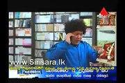 Ananthayen Aa Tharu Kumara 05