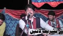 ARshan Nawaz Bhatti of bhakkar ll New Saraiki songs  2015 ll Saraiki ll Punjabi ll Urdu ll Pakistani