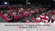 Congrès de Poitiers : extrait de discours de Jean-Christophe Cambadélis sur les réfugiés