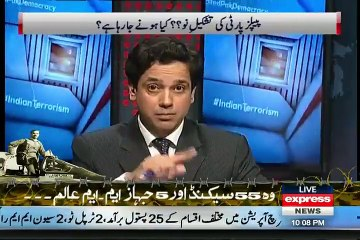 @ Q with Ahmed Qureshi - 4th September 2015