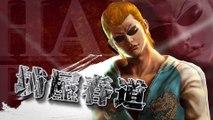 Crows  Burning Edge  Harumichi Bouya  Character Trailer ~ PS4 & Vita
