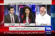 Will Mumtaz Bhutto Joining PTI Haroon Rasheed revals