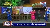 【Som Nerch Tam Phumi】CTN Comedy, 17 July 2015, Snae Khos Than, Part 01/02【Khmer Comedy】