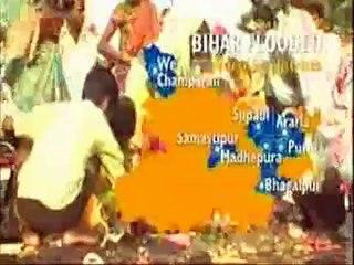 Seva Bharati Bihar Flood Relief 2008