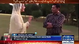 Most Embarrassing Moment While Anchor Was Recording Show With Reham Khan