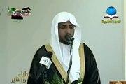 الحج - الشيخ صالح المغامسي