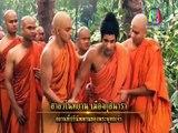 พระพุทธเจ้า มหาศาสดาโลก ตอนที่ 53 5 กันยายน 2558