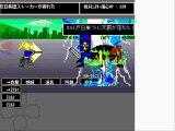 【集団ストーカー】 反日ギャングストーカー撃退RPG「カルトモンスター、ネトストゴッキー戦 ver-タブー人u1rs」Battle Action Games