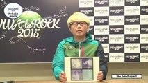 VIVA LA ROCK 2015アーティスト紹介VTR(the band apart)