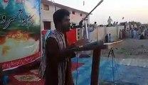 BSO Azad Balochistan