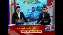 ATC adjourns hearing of MQM leader Amir Khan's case till Sept 12