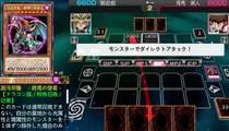 Yu-Gi-Oh! ARC-V Tag Force Special-Dark Yugi vs. Kaiba Seto