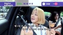 150716 채널 소녀시대 - 소녀시대 대표 흥난이 효연의 흥라이프 대공개!