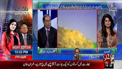 Baat Hai Pakistan Ki 05-09-2015 - 92 News HD