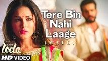 Tere Bin Nahi Laage (Male) (Hawaiian Guitar) Instrumental - Ek Paheli Leela - Sunny Leone,Jay