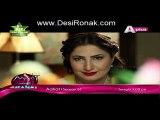 Ye Mera Deewanapan Hai Episode 7 Aplus P4