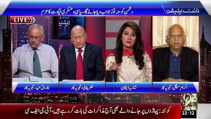 Night Edition- 05-09-2015 - 92 News HD