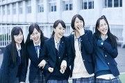 Maku ga Agaru  {Watch Full HD Movie|Online Watch 1080P Full|Full H.D. Movie Streaming|Full 1080p HD|Full 1080p Movie english subtitles}  (2015)
