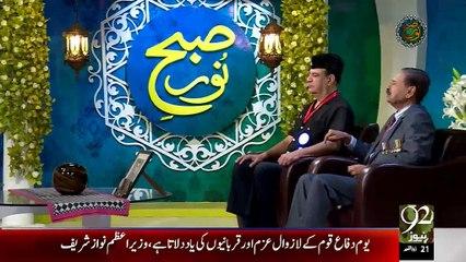 Subh e Noor - 06 - Sep - 2015 - 92 News HD