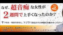 22 音痴克服DVD 購入 特典 評価 動画 ブログ 評判 レビュー 感想 ネタバレ 実践 口コミ
