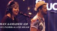 Gul Panrra & Atif Aslam 2015 | Man Aamadeh Am, Coke Studio Season 8, Episode 3