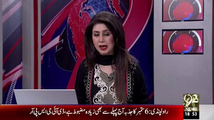BreakingNews: DG LDA challenged the expedition taking against corrupt and bad governance 05-09-2015 92 News HD