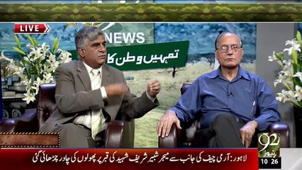 Special Transmission on Defence Day of Pakistan (Tumhayn Watan Ka salam) with #TariqMateen 6-09-2015 - 92 News HD