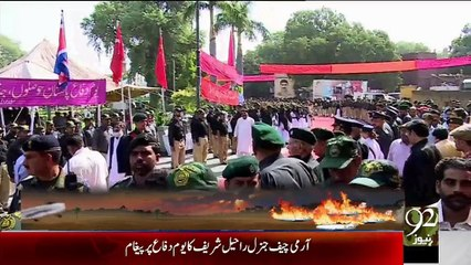 Report: A Tribute to the Martyrs of Sep, 6th 1965 -92 News HD
