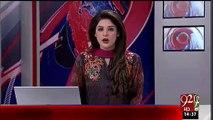 Lahore Mein 6 Police Walon Nay 22 Years Larki Sath Ki Ziadti
