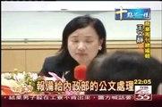 水蜜桃阿嬤新聞報導TVBS