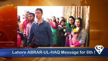 ABRAR-UL-HAQ Message ( 6th September 2015 ) Defence Day